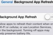 What-is-background-app-refresh