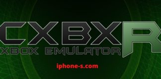 how to use cxbx emulator